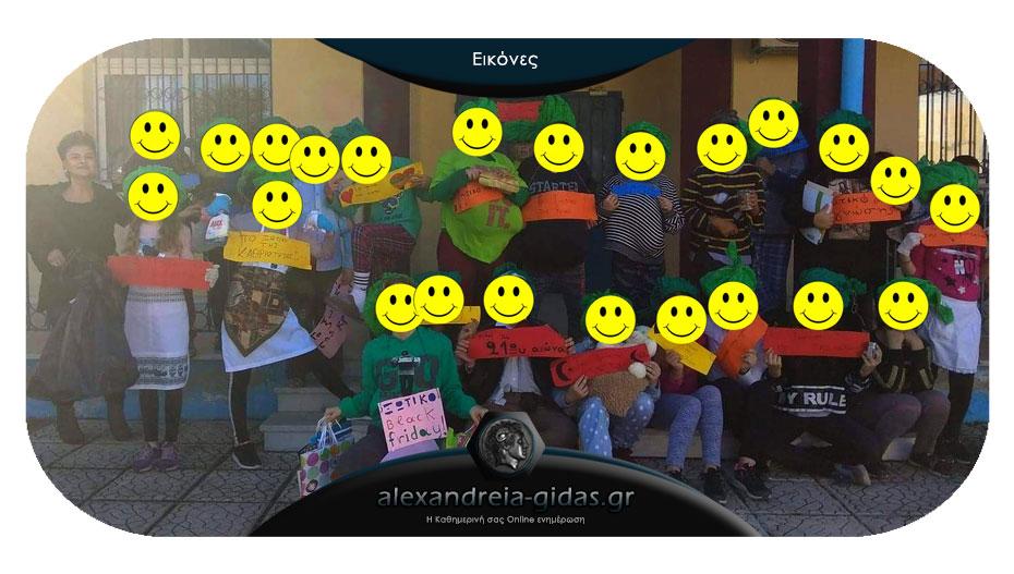 Δράση με τίτλο «Υποδεχόμαστε τα Χριστούγεννα» στο 7ο Δημοτικό Σχολείο Αλεξάνδρειας