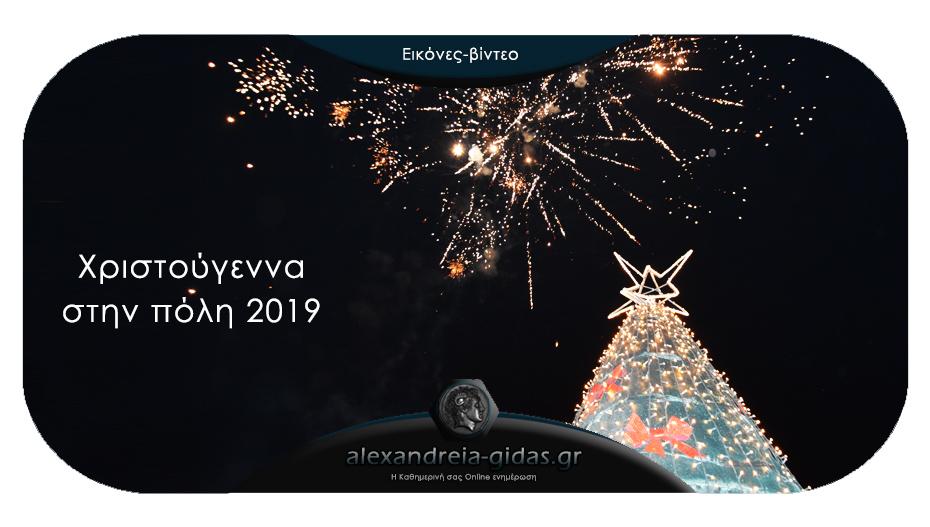 Άναψε το Χριστουγεννιάτικο Δέντρο στην Αλεξάνδρεια!