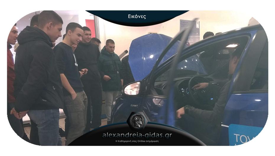 Την Toyota Polis στη Θεσσαλονίκη επισκέφτηκε η ομάδα Erasmus+ του ΕΠΑ.Λ. Αλεξάνδρειας