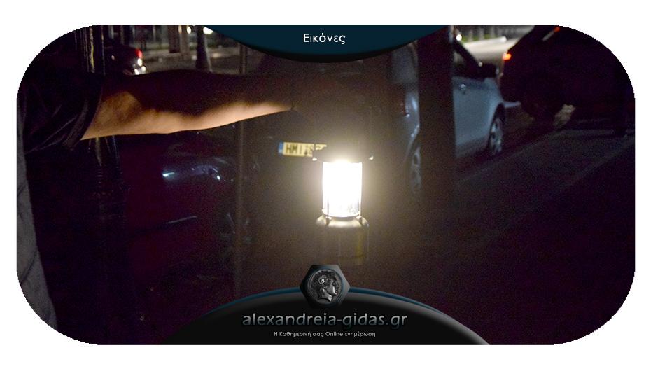 Επιστράτευσαν φανάρια και φωτάκια των κινητών τους οι Αλεξανδρινοί στη διάρκεια του black out