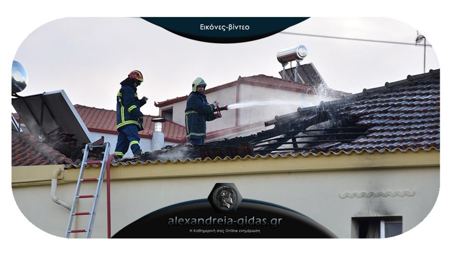 Φωτιά το πρωί σε οικία στην Αλεξάνδρεια