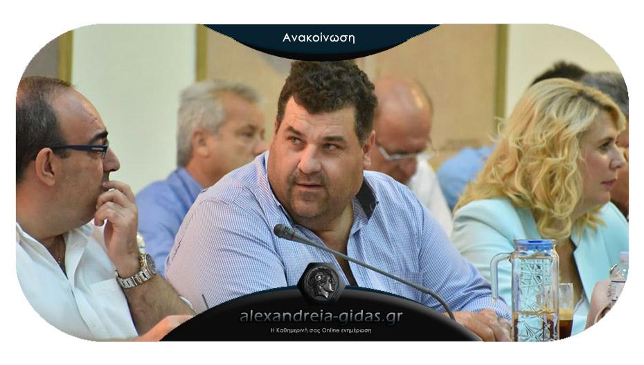 Νέος πρόεδρος του Αγροτικού Συλλόγου Αλεξάνδρειας ο Νίκος Καμανάς