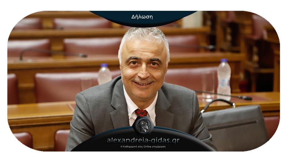 Σε εκδήλωση για την υιοθεσία και την αναδοχή ο Λάζαρος Τσαβδαρίδης