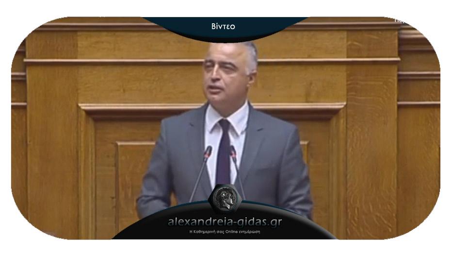 Ο Λ. Τσαβδαρίδης στη Βουλή επί του Προϋπολογισμού 2020 – τι τόνισε για τους αγρότες της Ημαθίας
