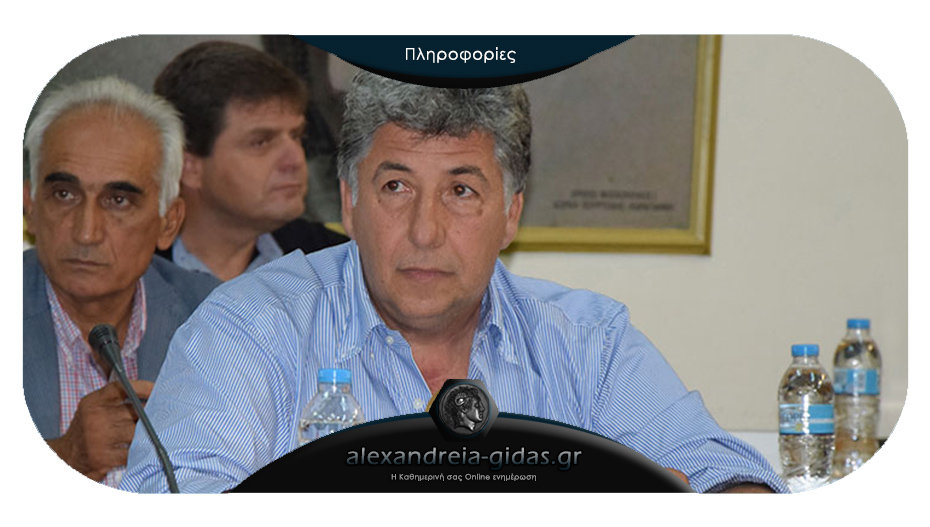 Νέος ειδικός συνεργάτης του Παναγιώτη Γκυρίνη ο Στέφανος Γκιουρτζής