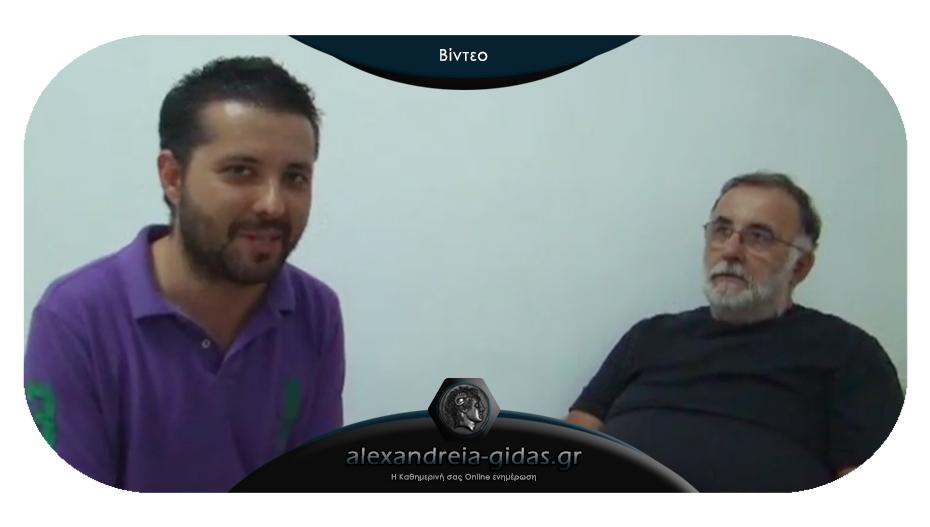 Flashback: Όταν ο Θάνος Μικρούτσικος ήρθε στην Αλεξάνδρεια το 2013