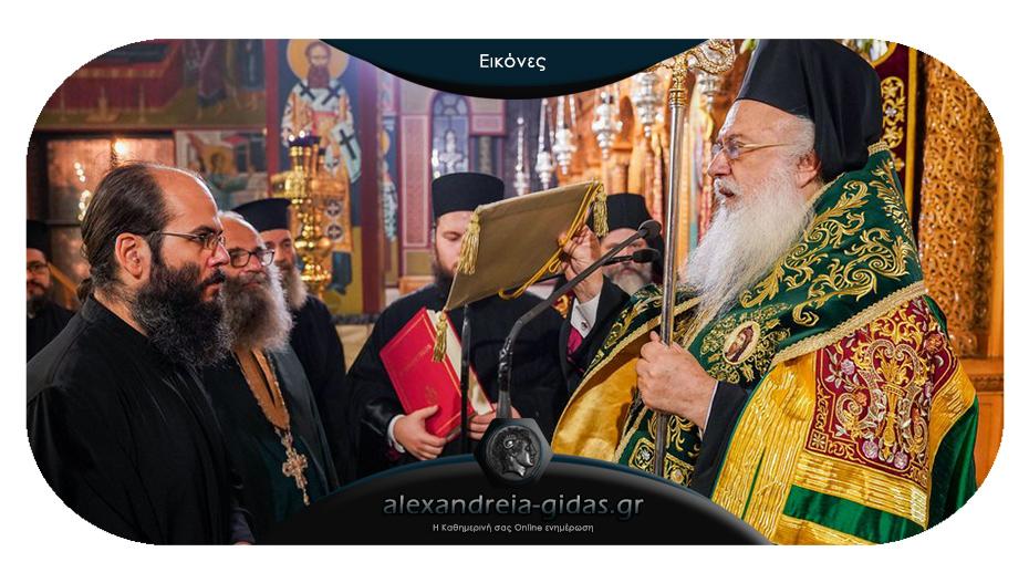 Χειροθέτησε Πρωτοπρεσβύτερο τον π. Βασίλειο Παπαχρήστο ο Μητροπολίτης στην Αλεξάνδρεια