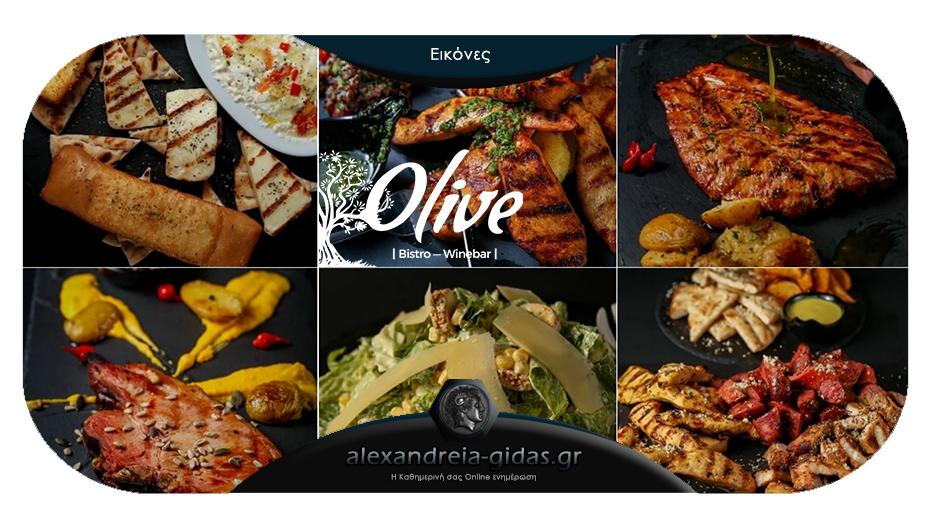 OLIVE Bistro: Οι γεύσεις που αγαπάμε στον πεζόδρομο Αλεξάνδρειας και συνεχίζουν αν μας εκπλήσσουν!