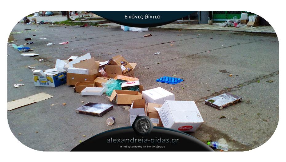 Αναγνώστης για το παζάρι της Αλεξάνδρειας: Κύριε δήμαρχε εφαρμόστε τον κανονισμό καθαριότητας