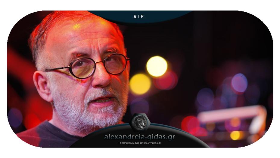 Φτωχότερη από σήμερα η Ελληνική μουσική – πέθανε ο Θάνος Μικρούτσικος
