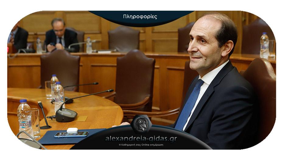 O Απ. Βεσυρόπουλος το περιοδικό Epsilon 7: Σταδιακή κατάργηση εισφοράς αλληλεγγύης και τέλους επιτηδεύματος το 2020