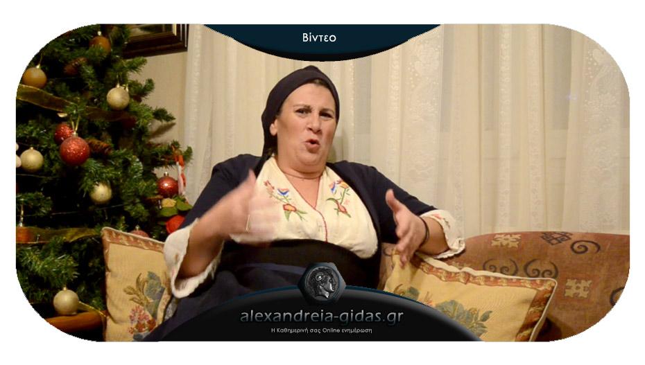 Η Λισσάβω από το Ρουμλούκι πιστή στο ραντεβού της με νέο Χριστουγεννιάτικο επεισόδιο!