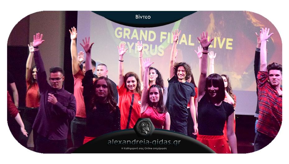 Δείτε το βίντεο από τον χορό του 2ου ΓΕΛ Αλεξάνδρειας!