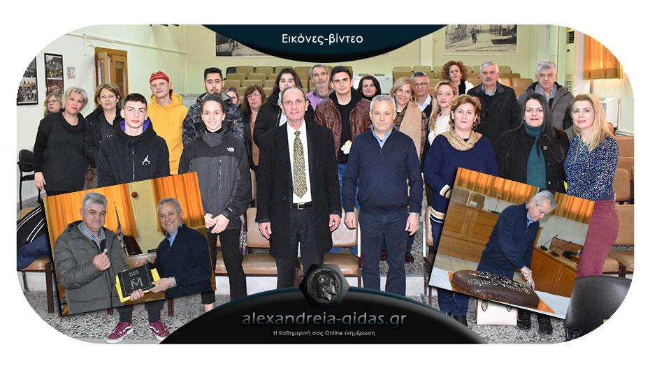 Έκοψε την βασιλόπιτα η Σχολική Επιτροπή Β/θμιας Εκπαίδευσης του δήμου Αλεξάνδρειας