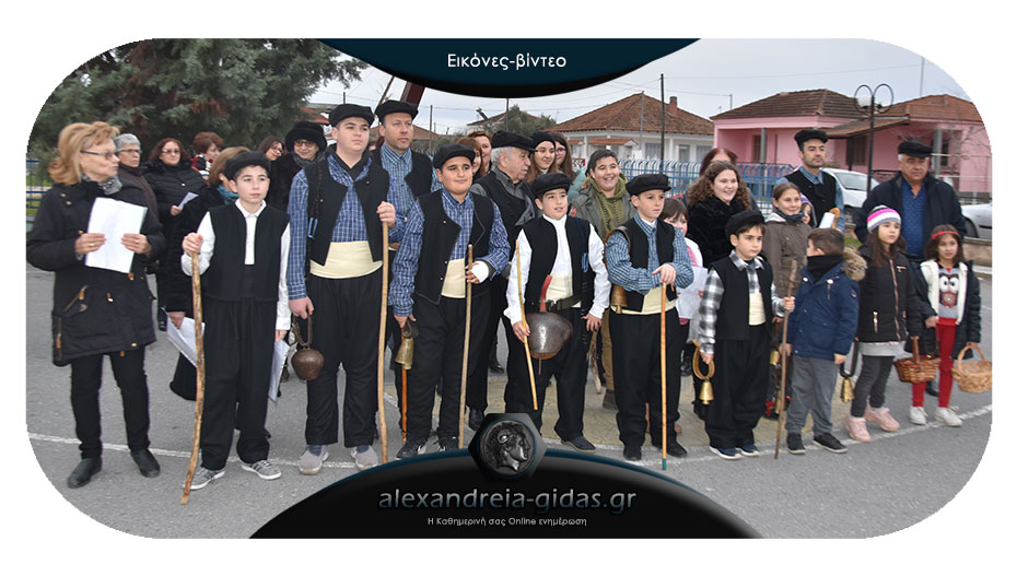 Το έθιμο των «Καλημέρα» αναβίωσε μετά από 40 χρόνια στο Νησί του δήμου Αλεξάνδρειας