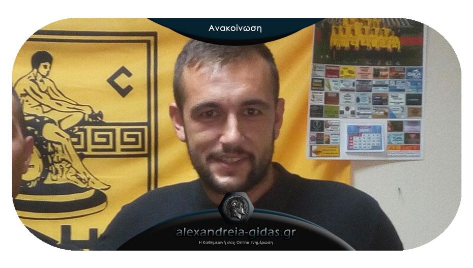 Καυστική ανακοίνωση του Άρη Παλαιοχωρίου για τη διαιτησία με τον Κοπανό