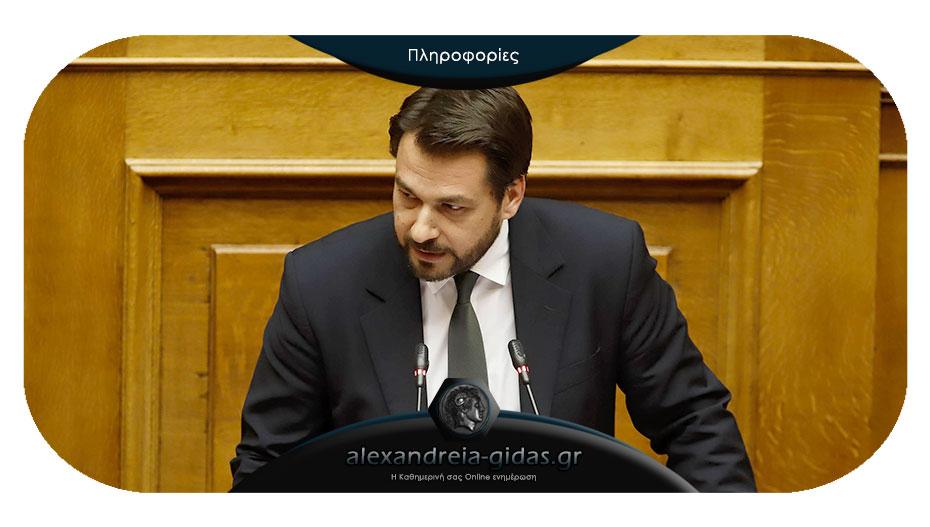 Στη Βουλή το αίτημα μείωσης του ΕΦΚ στο πετρέλαιο θέρμανσης από τον Τάσο Μπαρτζώκα