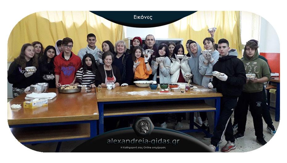Το ΕΠΑΛ Αλεξάνδρειας ευχαριστεί την Εστία Ρουμλουκιωτών
