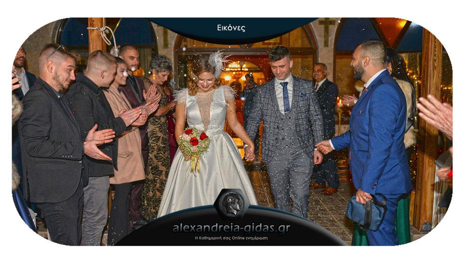 Στον Πλάτανο ο πρώτος γάμος του 2020: Τάσο και Ελένη να ζήσετε!