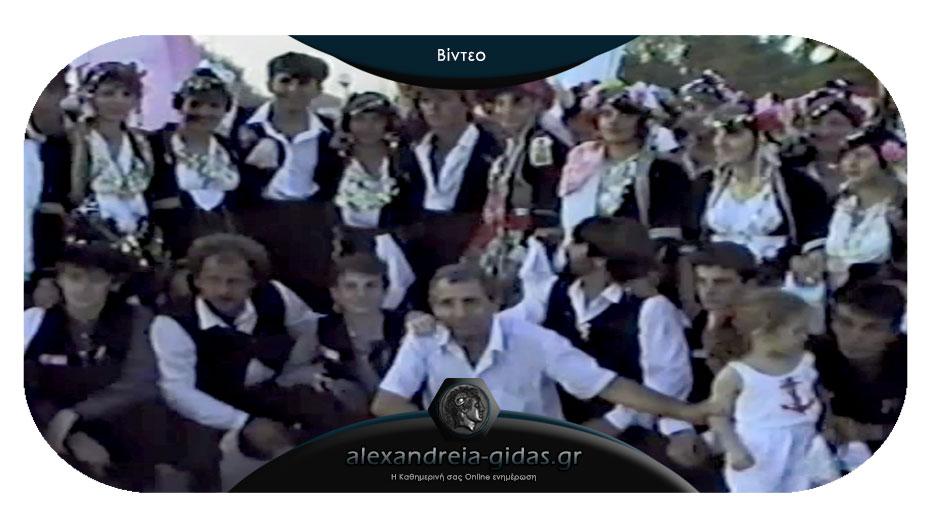 FLASHBACK: Ο πρώτος Ρουμλουκιώτικος Γάμος στην Αλεξάνδρεια το 1988!