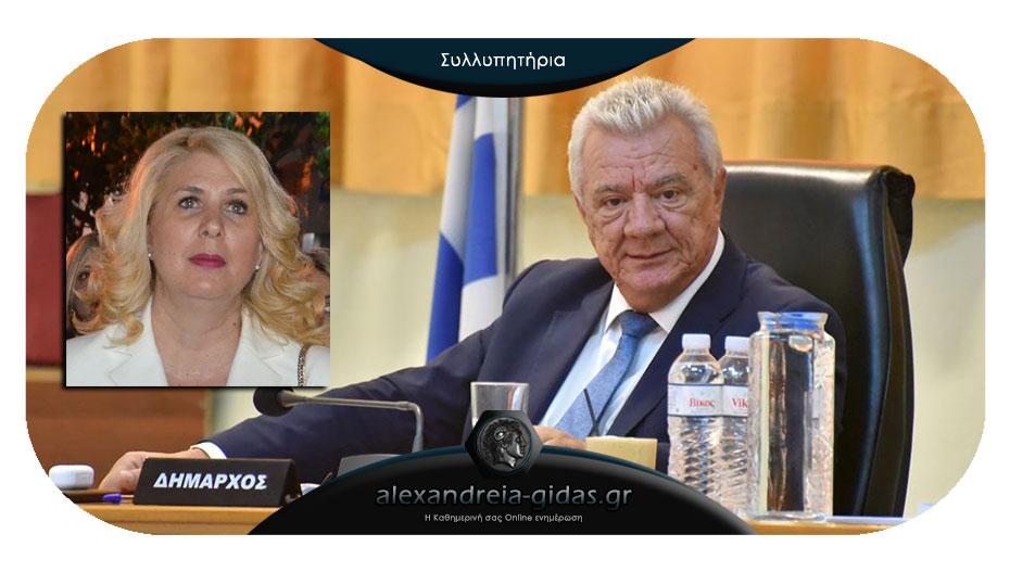 Συλλυπητήριο μήνυμα του Παναγιώτη Γκυρίνη προς την Όλγα Μοσχοπούλου