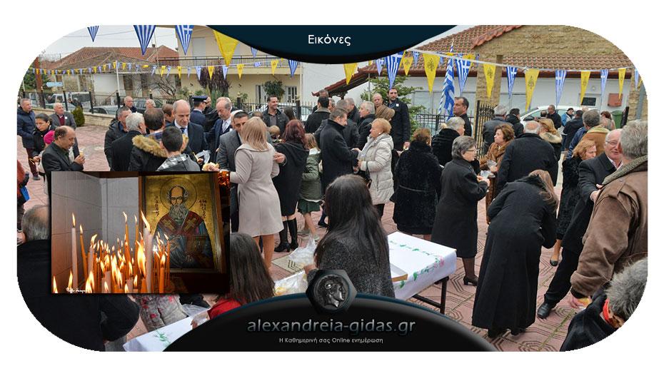 Ο εορτασμός του Αγίου Αθανασίου στην Καστανιά της Πιερίας
