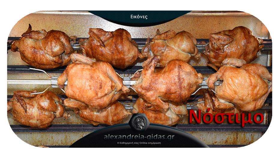 Πείνασες; Με ένα τηλεφώνημα όλες οι γεύσεις του «ΝΟΣΤΙΜΟ» στην πόρτα σου!
