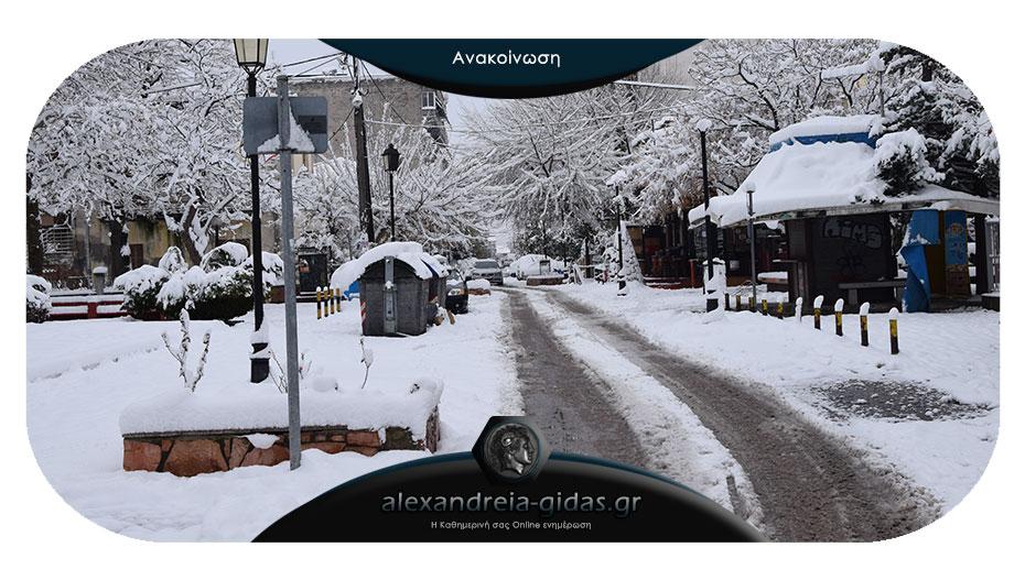 Σε ποιους δρόμους της Ημαθίας είναι απαραίτητες οι αλυσίδες σήμερα Πέμπτη