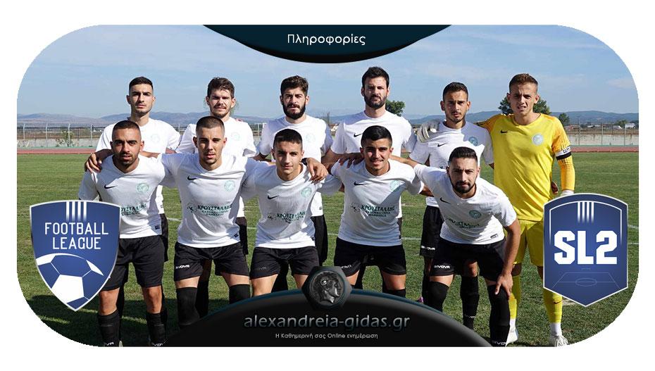 Ζωηρό ενδιαφέρον ομάδων Super League 2 και Footbal League για ποδοσφαιριστές των Τρικάλων