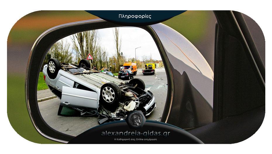 20χρονος πεζός παρασύρθηκε θανάσιμα από 6 αυτοκίνητα στην Ε.Ο. Θεσσαλονίκης – Κιλκίς