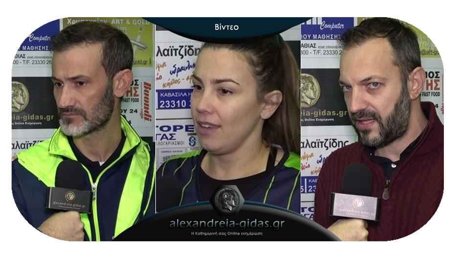 Οι δηλώσεις μετά τον αγώνα βόλεϊ ΓΑΣ Αλεξάνδρειας – Μ. Αλεξ. Γιαννιτσών 3-0