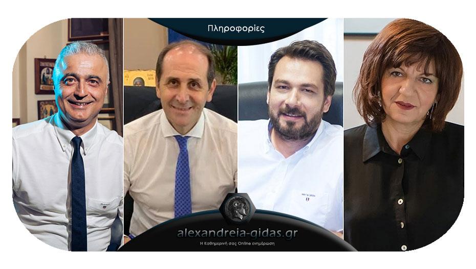 Η Κατερίνα Σακελλαροπούλου νέα Πρόεδρος της Δημοκρατίας: Τι ψήφισαν οι βουλευτές της Ημαθίας