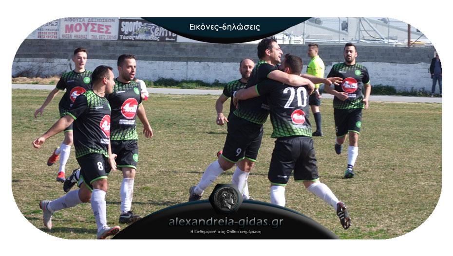 Αλεξάνδρεια – Καβάσιλα 1-0: Πήραν το ντέρμπι οι πράσινοι