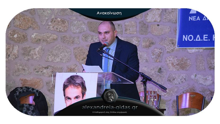 Αλέξανδρος Καλαϊτζίδης: «Χαίρομαι που μπόρεσα να προσθέσω έστω και ένα λιθαράκι στην ΟΝΝΕΔ Ημαθίας»