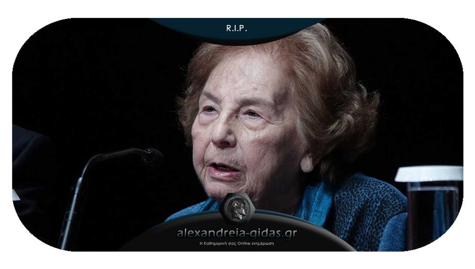 Έφυγε από την ζωή σε ηλικία 97 ετών η αγαπημένη συγγραφέας των παιδιών Άλκη Ζέη
