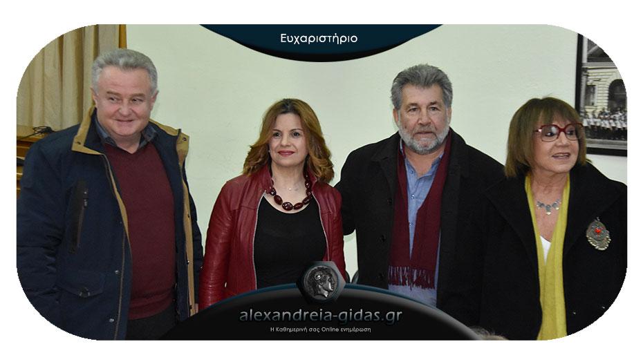 Ευχαριστήριο για την εκδήλωση με την Χριστίνα Αντωνοπούλου στην Αλεξάνδρεια