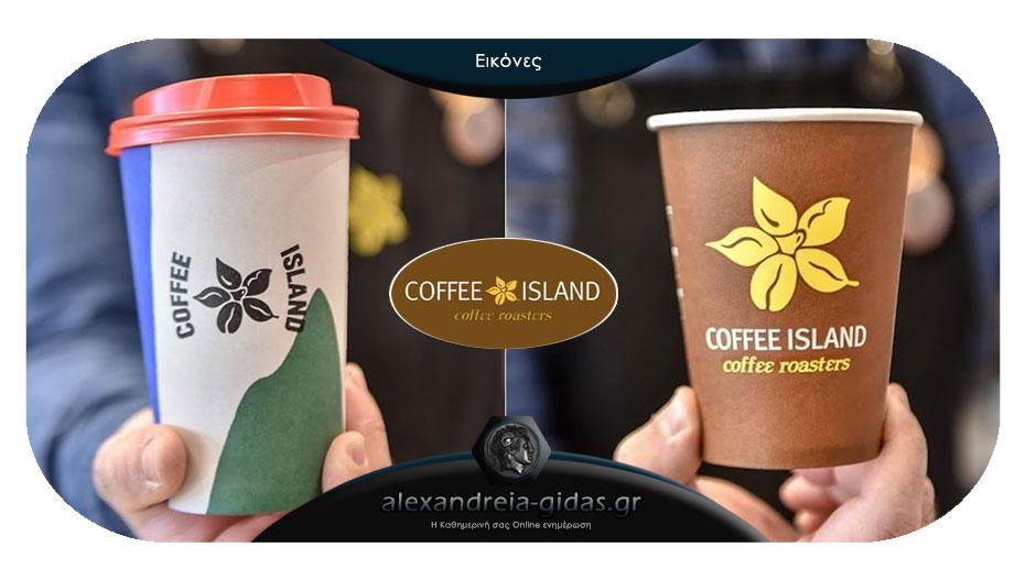 Μοναδικός καφές και λαχταριστές γεύσεις από το COFFEE ISLAND στην Αλεξάνδρεια!