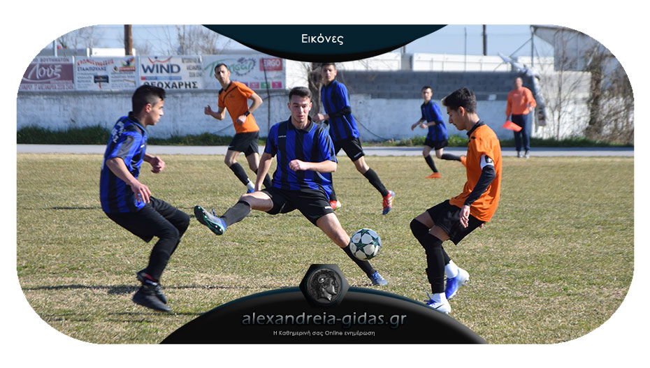 Σχολικοί αγώνες ποδοσφαίρου: ΕΠΑΛ Αλεξάνδρειας – ΓΕΛ Μελίκης 5-0