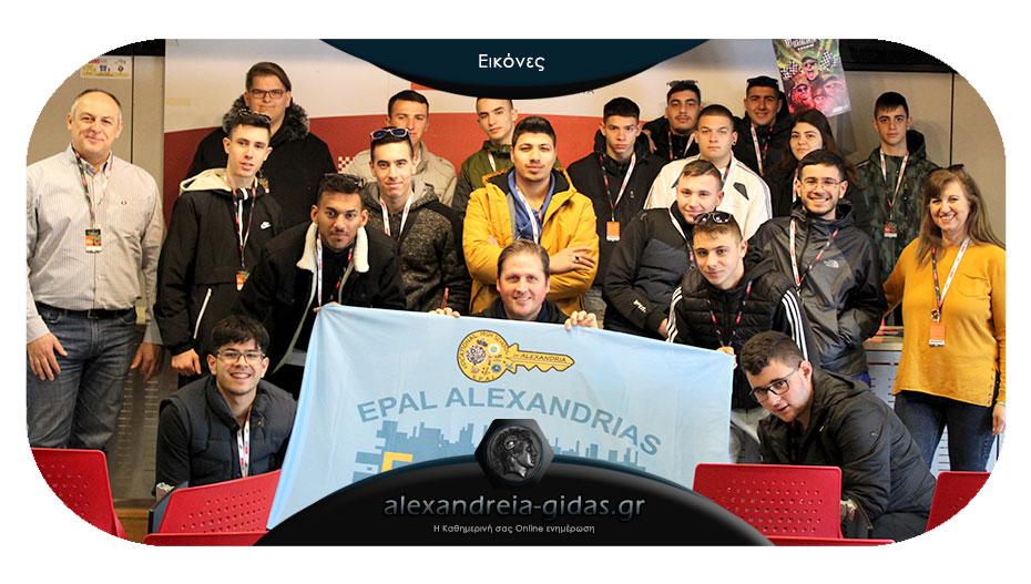 Στην Ισπανία η ομάδα Erasmus+ του ΕΠΑΛΑλεξάνδρειας