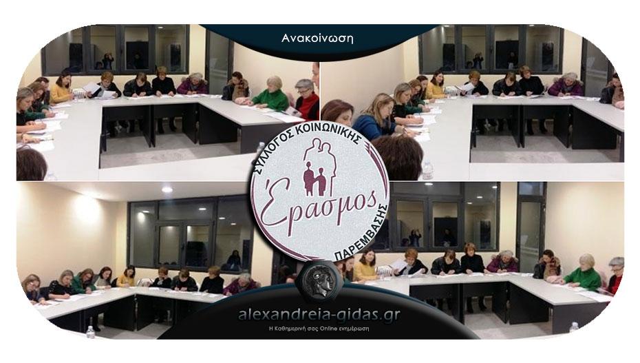 Ξεκίνησαν πετυχημένα τα Βιωματικά Σεμινάρια του «Έρασμου» στην Αλεξάνδρεια
