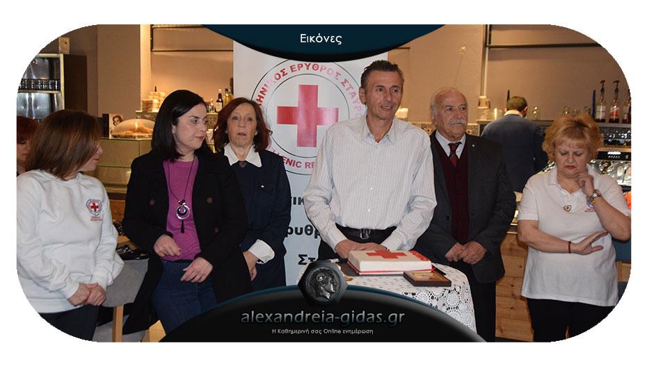 Έκοψαν την βασιλόπιτα ο Ερυθρός Σταυρός Αλεξάνδρειας και οι Εθελοντές Νοσηλευτικής