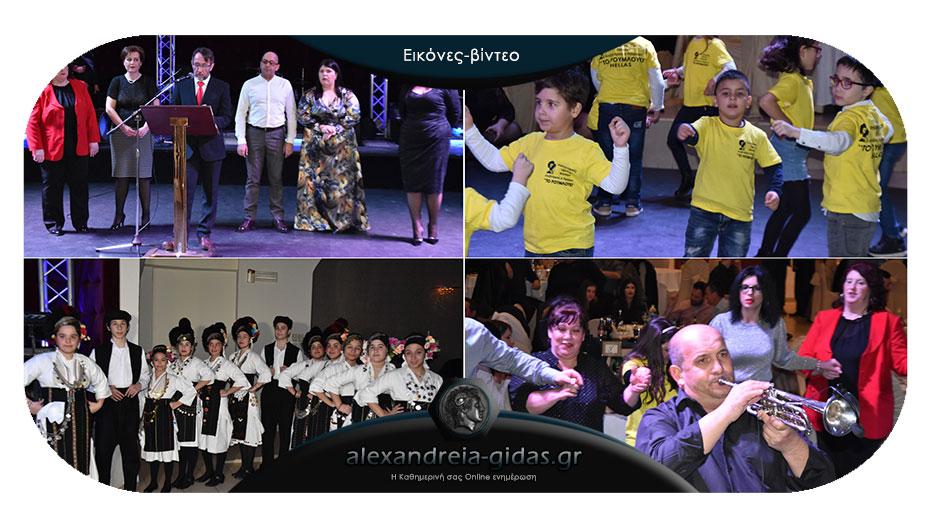 Ο ετήσιος χορός του Λ.Ο.Ν.Α.Π. «Το Ρουμλούκι» στο ΑΛΕΞΑΝΔΡΕΙΟ ΜΕΛΑΘΡΟΝ