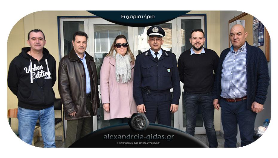Ευχαριστήριο των αστυνομικών της Αλεξάνδρειας