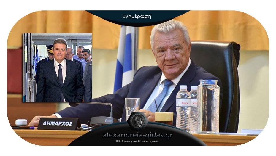 Γκυρίνης σε Χρυσοχοΐδη: «Δύσκολη η αστυνόμευση στον μεγαλύτερο σε έκταση δήμο της Ημαθίας»