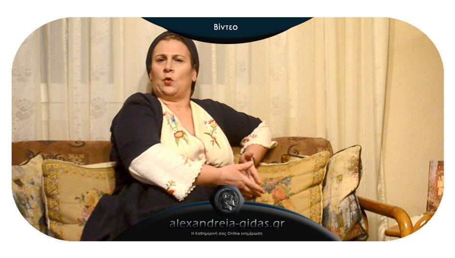 Πέμπτη με νέο επεισόδιο της Λισσάβως από το Ρουμλούκι!