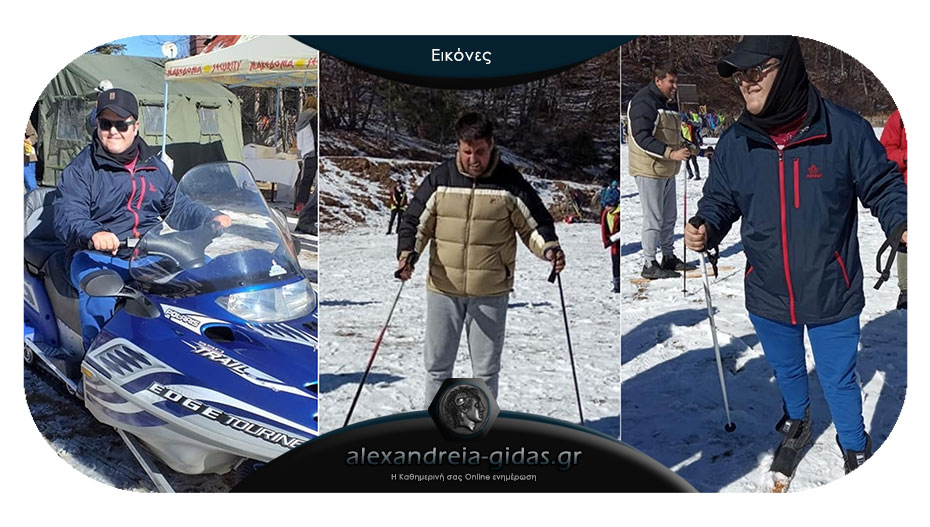 Στο Χιονοδρομικό Κέντρο «3-5 Πηγάδια» τα Παιδιά της Άνοιξης