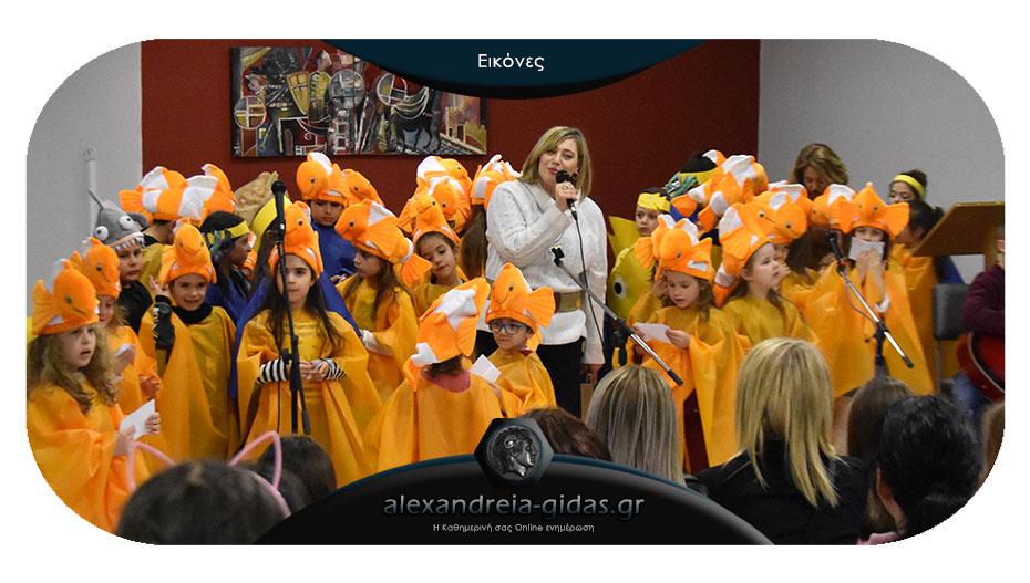 Με μεγάλη επιτυχία το εργαστήρι παιδιών, γονέων και εκπαιδευτικών στην Αλεξάνδρεια!