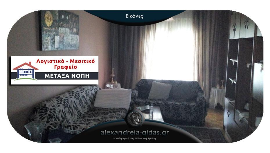 ΠΩΛΕΙΤΑΙ διαμέρισμα στην Αλεξάνδρεια!