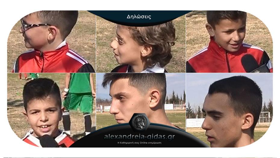 Οι ποδοσφαιριστές της ακαδημίας ΤΗΛΕΜΑΧΟΙ Αλεξάνδρειας κάνουν δηλώσεις