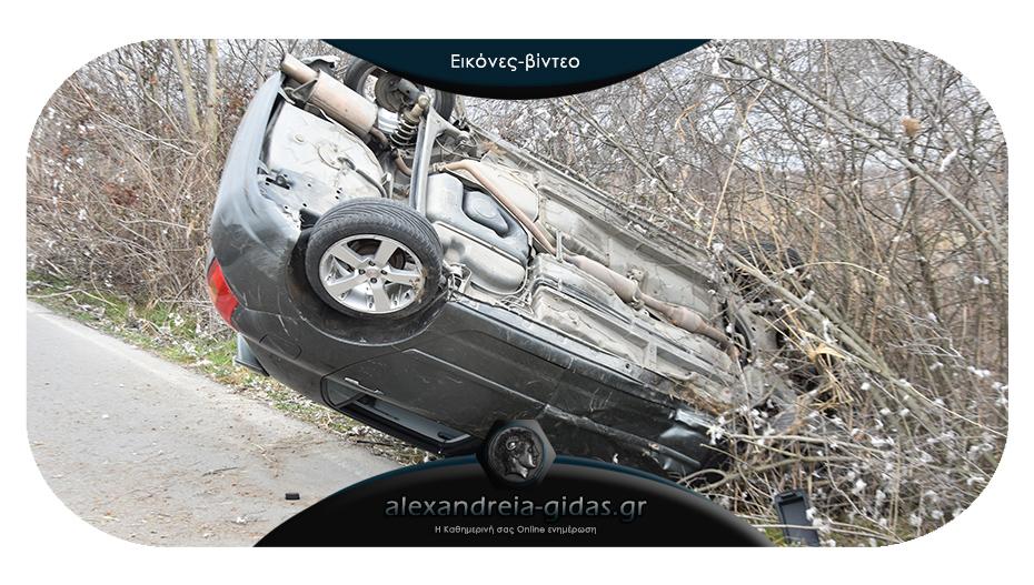 Τροχαίο ατύχημα στον δήμου Αλεξάνδρειας – κλαδιά κράτησαν το αυτοκίνητο μακριά από το κανάλι